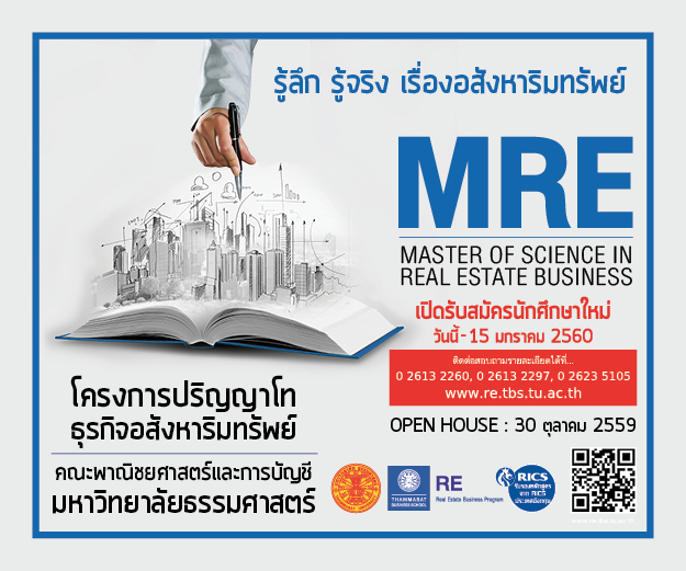 ARTWORK MRE17 Banner B OpenHouse