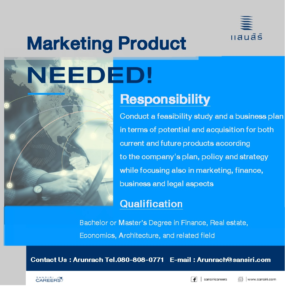 Ad - Marketing Product